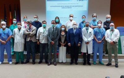Equipo multidisciplinar «Código Shock», integrado por profesionales de las áreas de Anestesia y Reanimación Postquirúrgica, Medicina Intensiva, Cirugía Cardiaca y Cardiología.